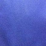 Синяя ткань